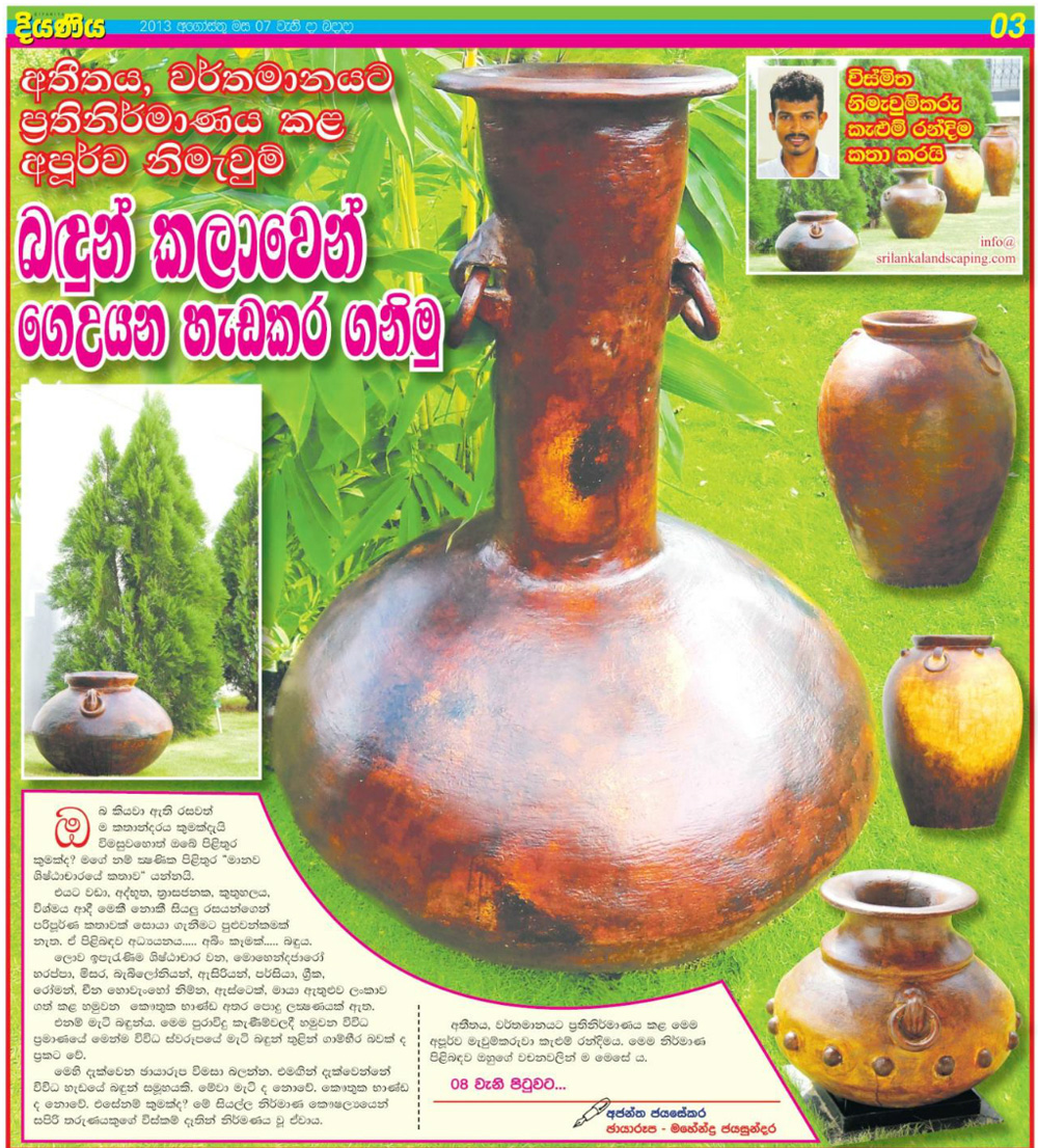 diyaniya newspaper